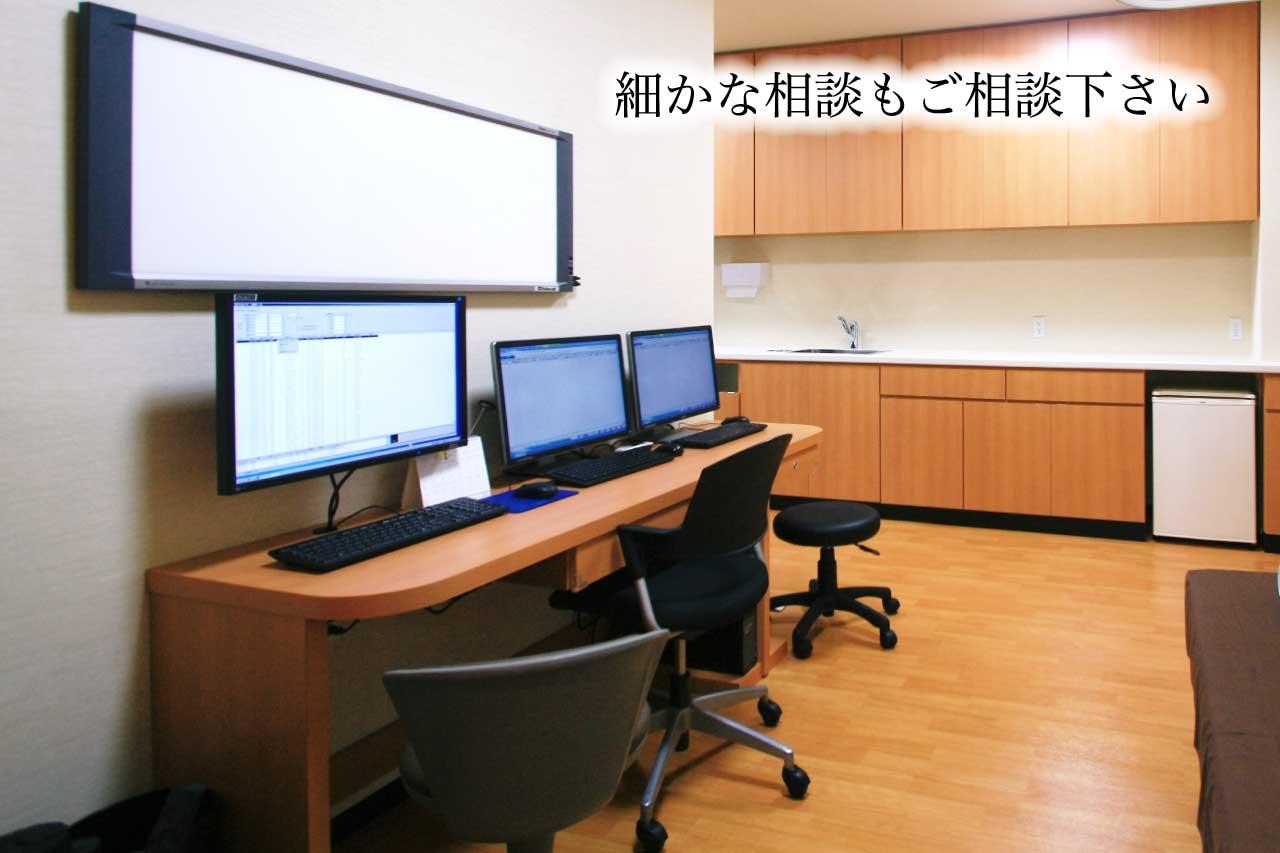 nishikawa_top_slide3